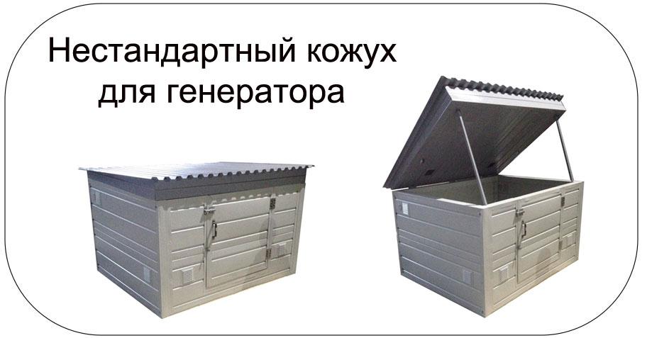 Ящик для генератора своими руками чертежи